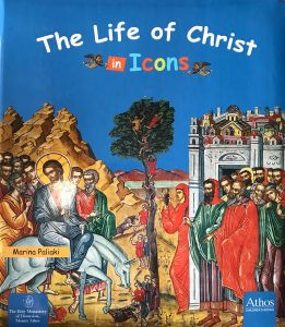 the life of christ Then came in order of publication the following works: everyday christian life or, sermons by the way (1887) lives of the fathers (1888) sketches of church history (1889) darkness and dawn, a story of the neronic persecution (1891) the voice from sinai (1892) the life of christ as represented in art (1894) a work on daniel (1895) gathering clouds, a tale of the days of chrysostom (1896) and the bible, its meaning and supremacy (1896).